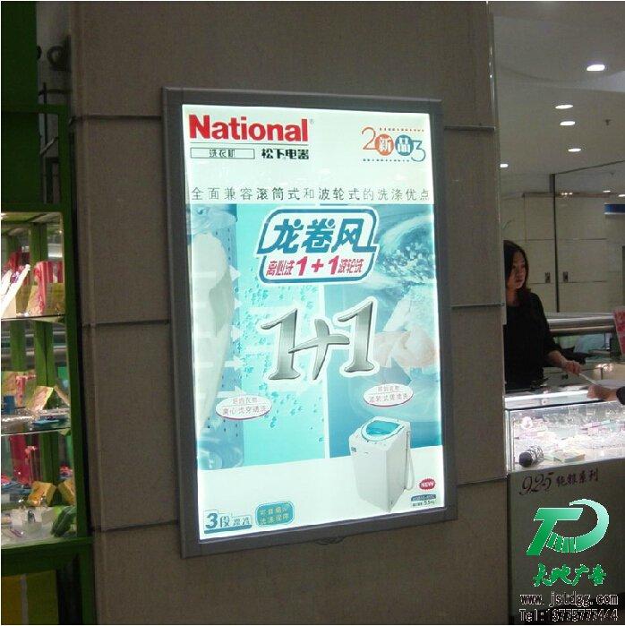 led超薄灯箱_江苏天地广告传媒有限公司