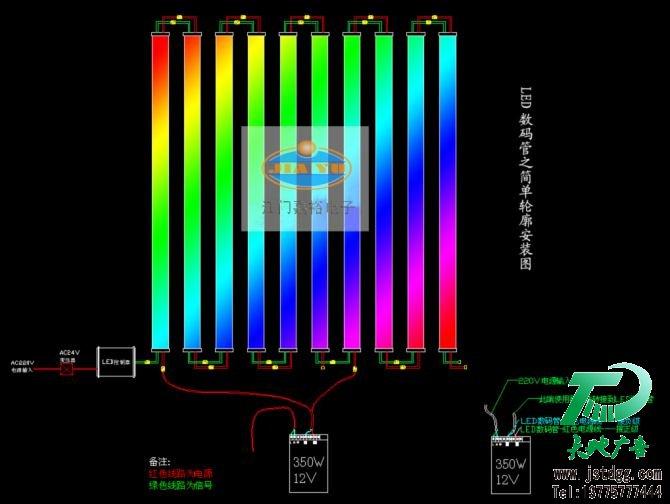 led外控护栏管安装步骤