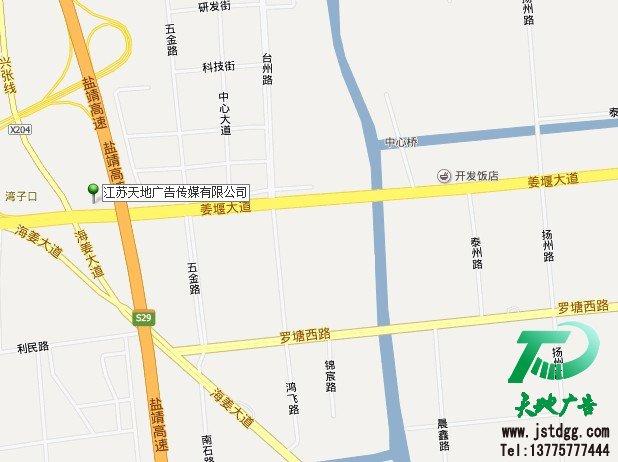 江苏天地广告传媒有限公司地图路线
