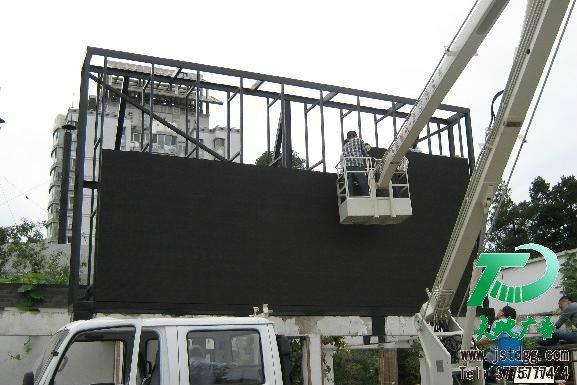 led显示屏钢结构及安装步骤