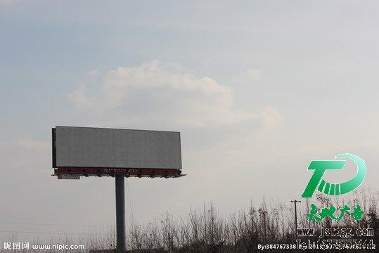 户外广告牌的数量决定企业成长的速度