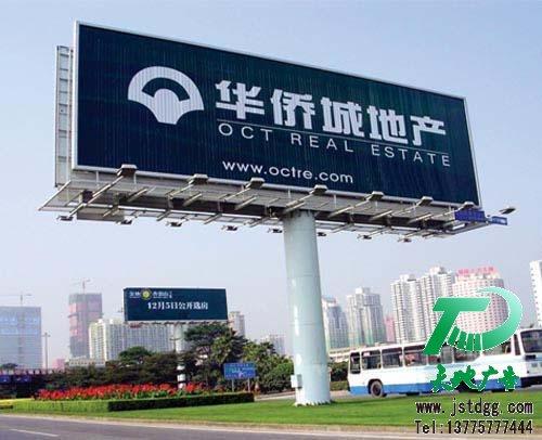 广告公司牌匾设计