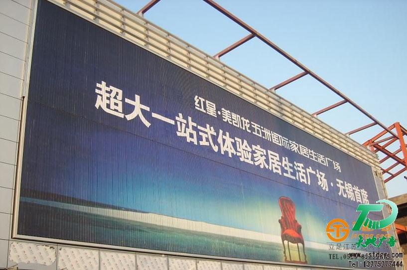 外墙三面翻广告牌图片