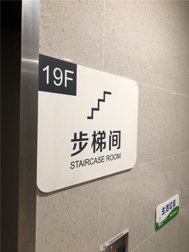 江苏商场导视系统设计哪家强!