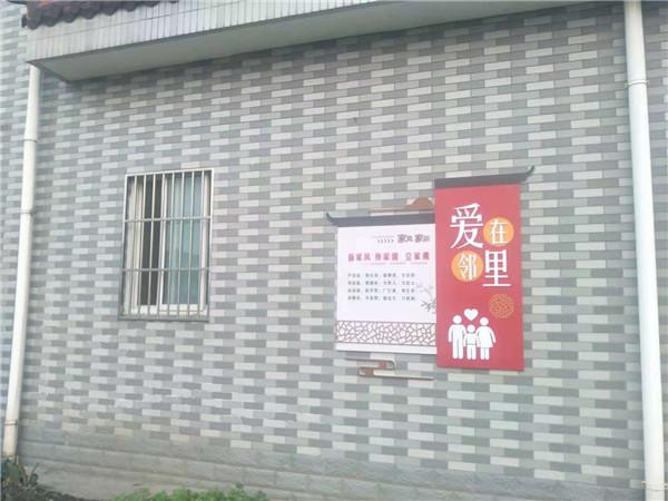 江苏开展新农村改造设计施工单位!