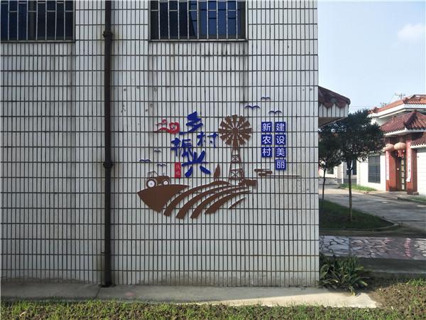 江苏新农村改造找专业的广告制作公司!  第1张