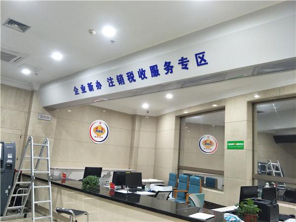 重庆广告企业